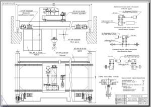 Проектирование кран