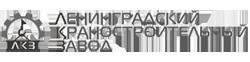 ООО ЛКЗ
